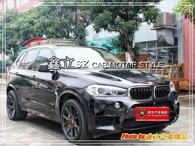 ※ 鑫立汽車精品 ※ BMW X5 F15 X5M M版 前大包 後大包 輪弧飾條 側裙 空力套件