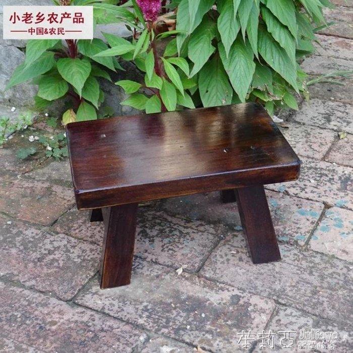 洗衣服小板凳成人矮凳墊腳兒童舞蹈凳子木頭家用實木小凳 igo