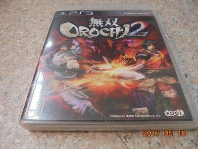 PS3 無雙OROCHI蛇魔2 亞日版 直購價400元 桃園《蝦米小鋪》