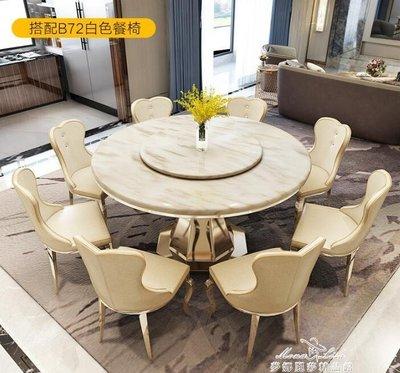 藍瀾 大理石餐桌椅組合 現代簡約圓桌吃飯桌子家用圓形小戶型餐桌 『全館免運』YXS