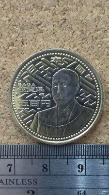 日本-地方自治--佐賀縣--500丹紀念幣
