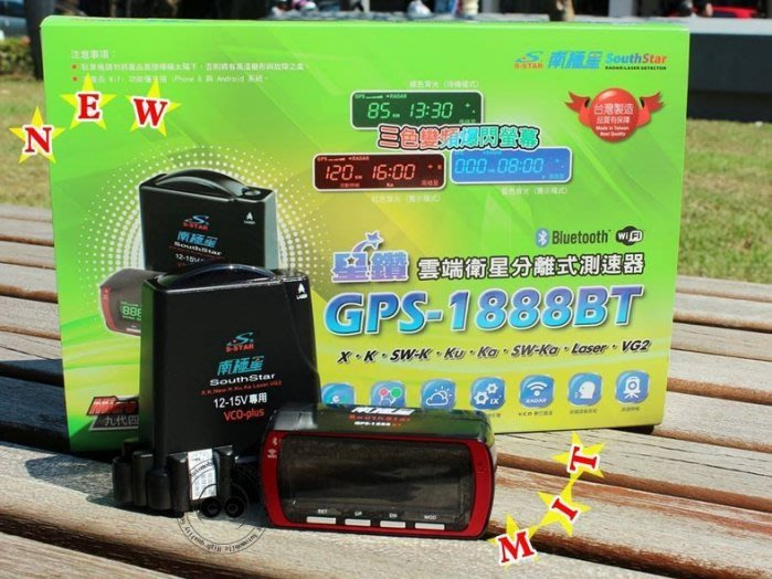 台中【阿勇的店】南極星GPS-1888BT測速器 Focus 4D 5D MK3 MK2 MK1 Fiesta MK7