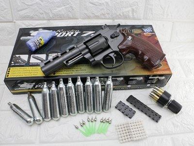 [01] WG 4吋 左輪 手槍 CO2直壓槍 散彈版 + 12g CO2小鋼瓶 (左輪槍4吋SP 701直壓槍BB槍