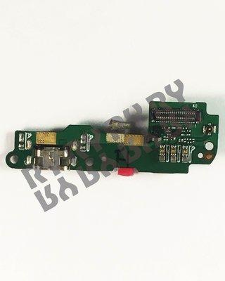 RY維修網-適用 HTC X10 尾插排 DIY價 249元(附拆機工具)
