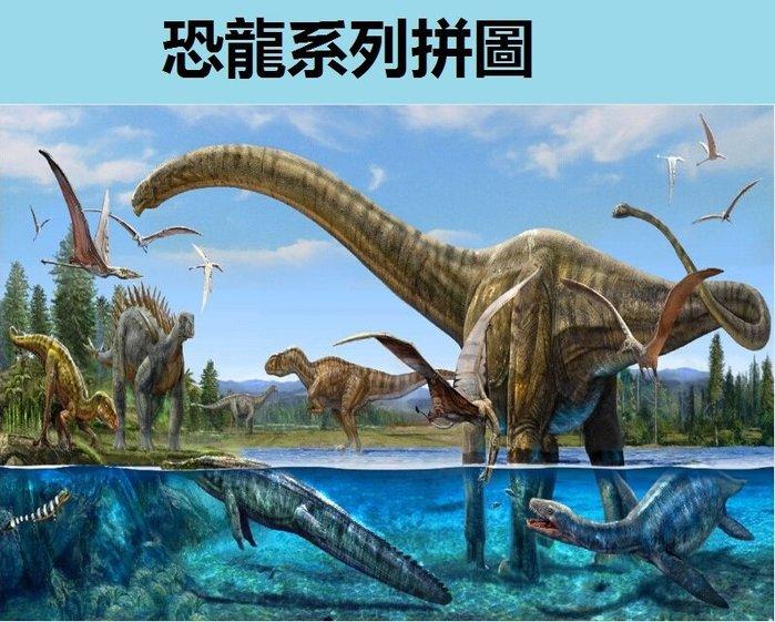 福福百貨~恐龍系列500片木質拼圖卡通動物兒童益智玩具禮物趣味減壓拼圖~恐龍系列