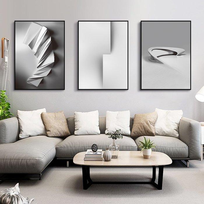 現代簡約極簡藝術抽象幾何結構裝飾畫畫芯黑白風格灰色調創意掛畫(3款可選)