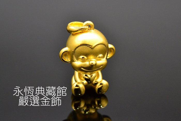 【永恆典藏館】J'code真愛密碼【微笑猴】金墬飾 贈原廠皮繩 誕生禮 彌月禮 猴金墬 免運