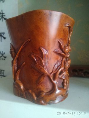諸羅山人~~~~百年老黃楊木雕杯 鑑賞期7天 拍賣級精品老文房的基本條件就是雅