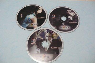 紫色小館70------FINAL FANTASY VIII{1.2.3.4+INSTALL DISC}