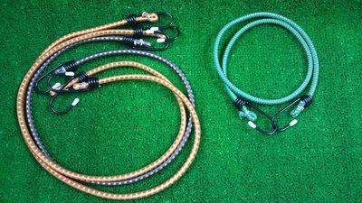 雙頭鐵鉤 彈力繩 彈力勾 彈性綁帶 機車繩 綁貨彈性繩 鬆緊繩 綑綁帶 拉力繩