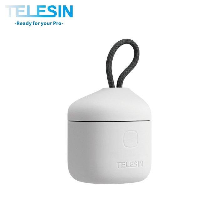 TELESIN ALLIN BOX Gopro Hero 5/6/7 電池座充套裝組 台南PQS
