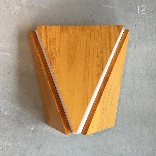 【曙muse】北歐風三角壁燈 原木質感 造型壁燈  Loft 工業風 咖啡廳 民宿 餐廳 居家擺設