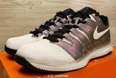 免運正品Nike Air Zoom Vapor X HC 網球 莎拉波娃 AA8027-900運動慢跑休閒鞋