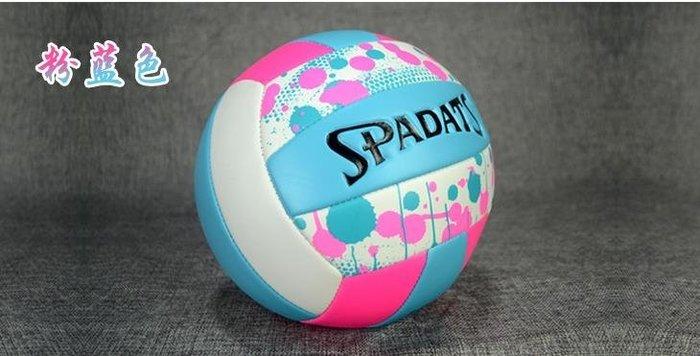 5號排球中考學生專用球大學比賽訓練硬排兒童小學軟式排球小清新
