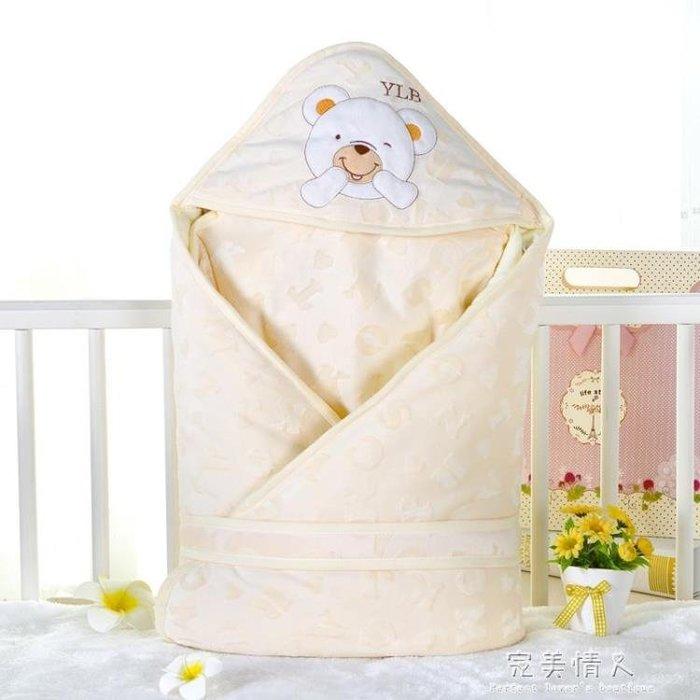 嬰兒抱被新生兒包被春秋冬季純棉初生小被子寶寶加厚款可脫膽用品
