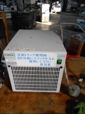 EYELA ECS-50 投入式冰水機 冷水機