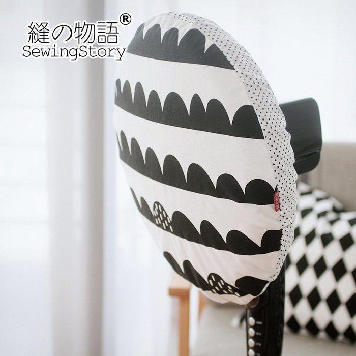 北歐黑白棉麻布藝電風扇罩圓形電暖扇落地電扇罩套子防塵罩