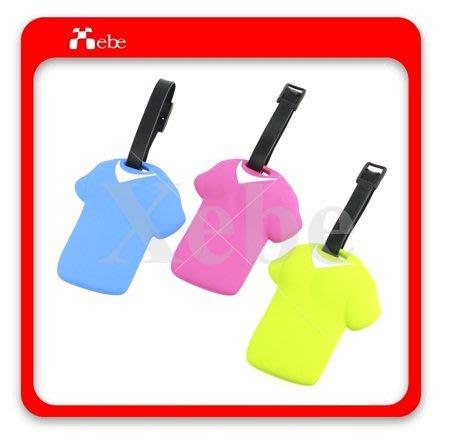 衣服造型客製行李吊牌(藍色款) - 行李吊牌 各式客製化造型禮贈品 行李掛牌 捲線器 杯墊 杯蓋 耳機塞 迴紋針書籤