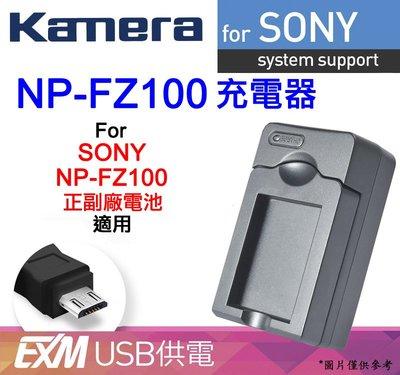 @佳鑫相機@(全新)佳美能Kamera副廠充電器(USB充電) SONY NP-FZ100電池 適用A7R3 A7III