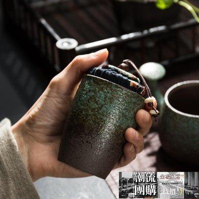 茶葉罐 傳藝窯粗陶復古裝茶葉罐小號迷你...