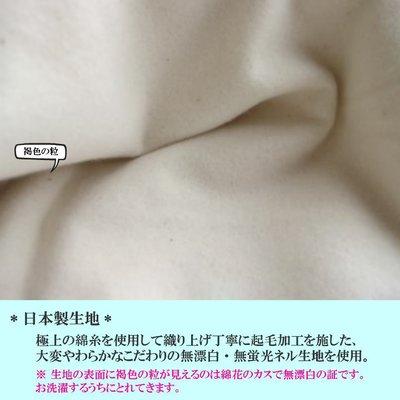 🇯🇵 日本代購 🌟 日本製 純棉 布衛生棉 2個一套 防水布 防水 夜用 紫色 碎花 小花 花柄 點點 日本