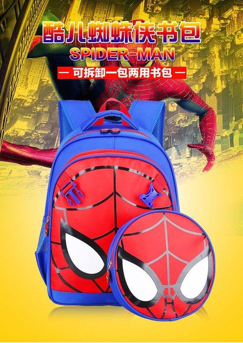 東大門平價鋪  爆款蜘蛛俠小學生兒童書包,男孩雙肩護脊背包大小款