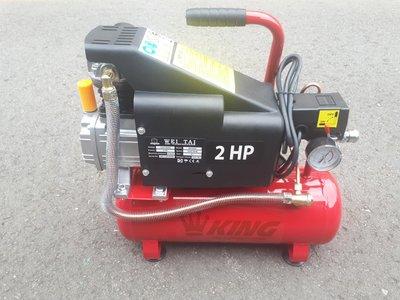 *KING王冠牌 2HP9L手提式快速型空壓機送風槍風管*