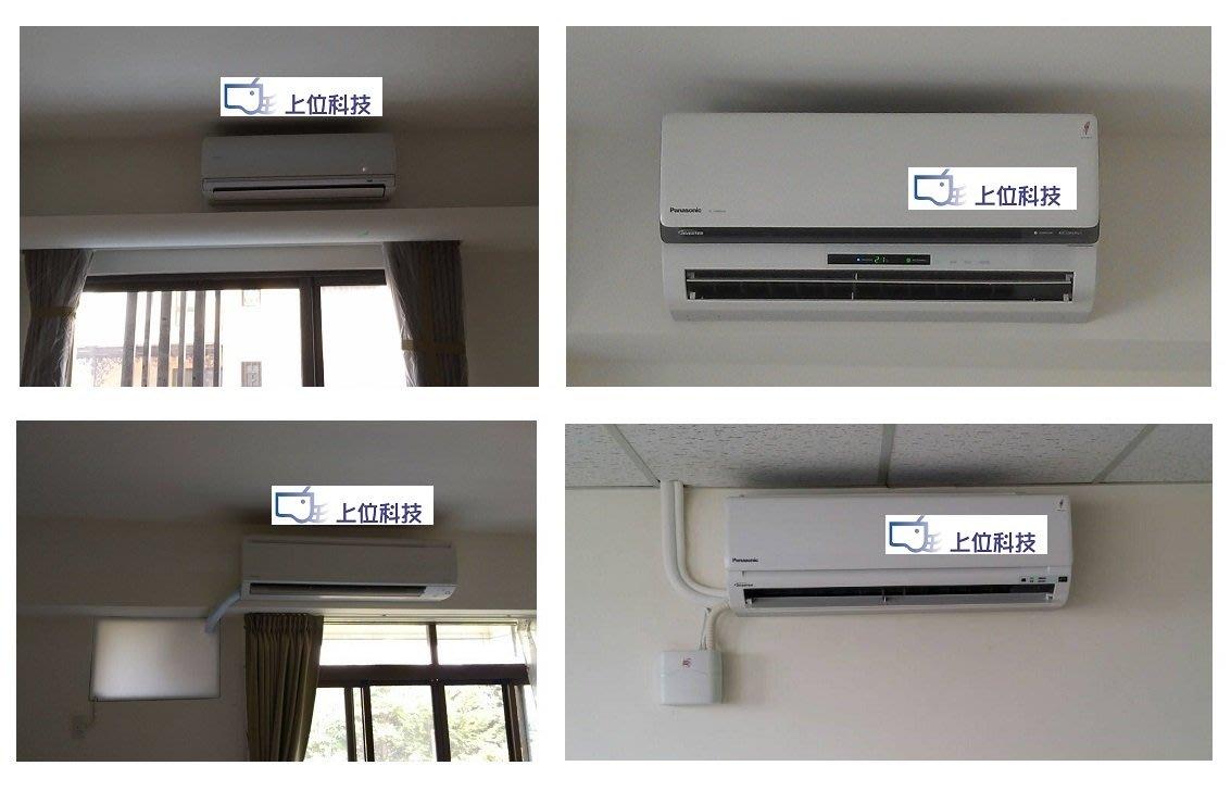 請來電【上位科技】富士通 高級系列 變頻冷暖 壁掛型冷氣 AOCG040KGTA ASCG040KGTA 可配合裝潢
