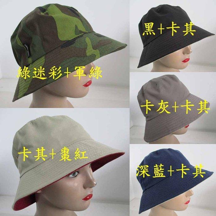 //阿寄帽舖// 棉質男女雙面可載漁夫帽 觀鳥帽 !!