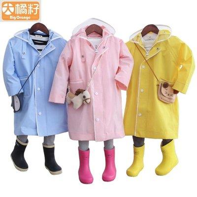 【露西小舖】Big Orange大帽簷無刺鼻味兒童雨衣小孩子雨衣小學生雨衣小朋友雨衣女童雨衣男童雨衣寶寶雨衣雨傘面材質