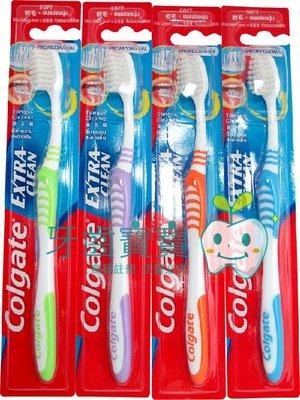 牙齒寶寶 R-04 高露潔專業型軟毛牙刷(背面舌苔刷)(貨到付款&超商取貨付款&信用卡一次付清)