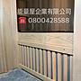 岩盤浴場*能量屋企業*日本原裝鐳石 岩盤浴場 實木製做 現場施工 台灣工廠直營製造
