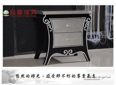 【大熊傢俱】新古典 床頭櫃 床邊櫃 歐式 玄關櫃 CT0282