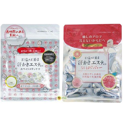 【JPGO】預購-日本製 cosme銷售100萬件 海鹽美肌保濕入浴劑 500g #450.962
