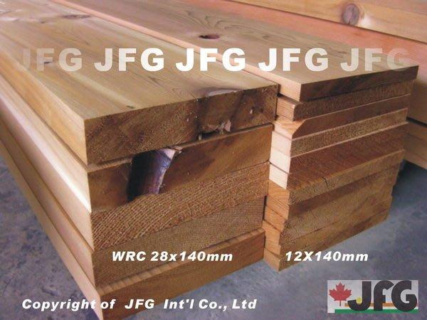 JFG 原木建材 *【WRC美西側柏板材】28x140mm 木板 木材 欄杆圍籬 花架 北美檜木 木屋建材 裝潢