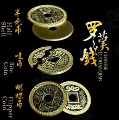 【天天魔法】【B653A】蝴蝶幣(羅漢錢)(美金五角大小)
