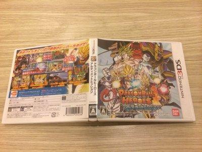 N3DS 3DS 七龍珠 究極任務 群英終極任務  英雄 終極使命 售 900