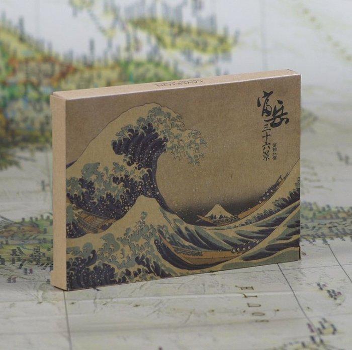【貼貼屋】 葛飾北齋大師《富岳三十六景》 日本浮世繪 復古懷舊 系列插畫/明信片/1套36張