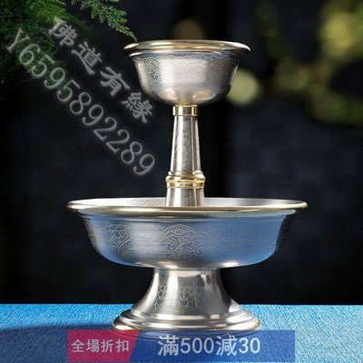 佛教供具 法器 擺件供護法杯密宗佛前供奉擺件仿尼泊爾純銅藏式八吉祥雕花佛前圣水杯-佛道有緣