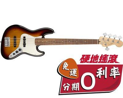 【硬地搖滾】2018最新系列!Fender Player Jazz Bass V 鐵木指板 五弦 電貝斯 內有多種顏色