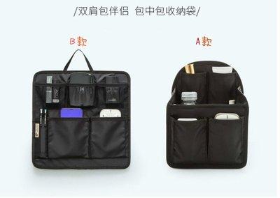 ~SG250~A款B款旅行雙肩包中包 旅行雙肩包女內膽包背包 書包包中包整理袋整理包大容量收納袋~B~