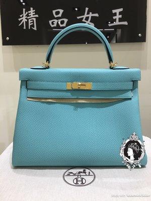 Hermes Kelly Togo 金釦 3P Blue Atoll Tiffany藍 《精品女王全新&二手》