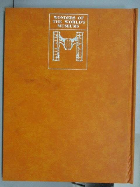 【書寶二手書T7/藝術_QJS】世界博物館(13)列寧格勒國立博物館_民72_附殼