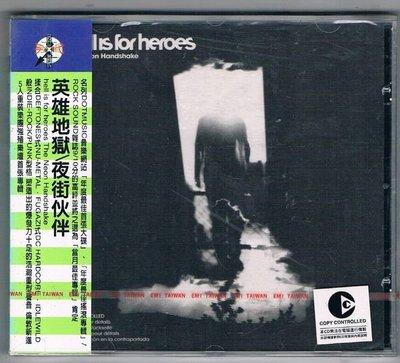 [鑫隆音樂]西洋CD-英雄地獄The Neon Handshake:夜街伙伴 (全新) 免競標