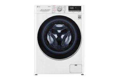 (可議價) LG 9公斤 WD-S90VDW WiFi滾筒洗衣機 (蒸洗脫烘)