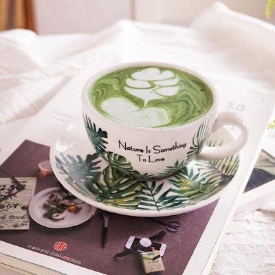 龜背竹葉花式比賽壓紋拉花咖啡杯 大口徑卡布奇諾拿鐵杯