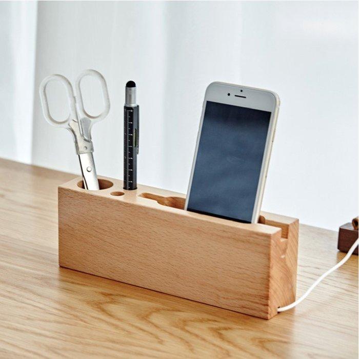 實木手機支架桌面收納盒筆筒簡約辦公室書桌(櫸木款)_☆找好物FINDGOODS☆