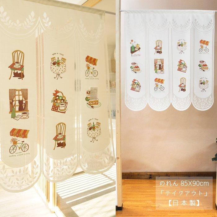限量促銷品【貓下僕同盟】日本貓咪雜貨 和風蕾絲花邊下午茶黑貓圖案 咖啡簾 短窗簾 入厝 居家感*85X90*
