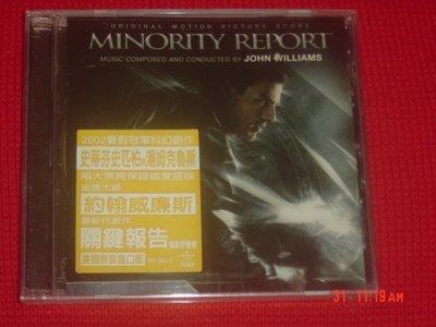 約翰威廉斯John Williams  : 關鍵報告Minority Report( 美國進口版, 全新未拆封)
