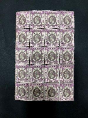 香港喬冶六世第一組25仙20方連原膠
